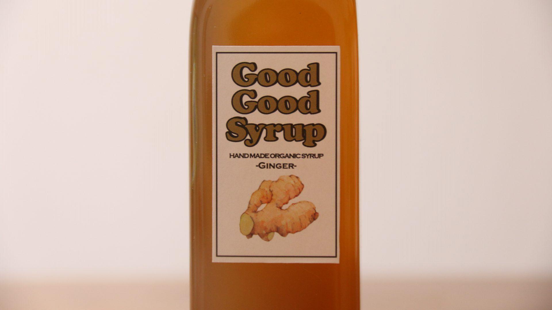 GoodGoodSyrup